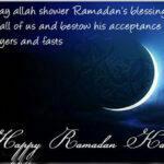 Ramadan Mubarak 2014 Facebook covers photos (1)