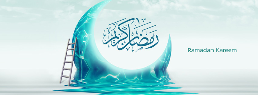 Happy RAMADAN FACEBOOK Covers (3)