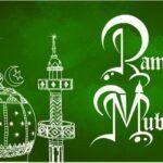 Happy Ramadan Mubarak 2014 FB Covers Pics (1)