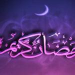 Ramadan Mubarak 2014 Facebook covers photos (2)