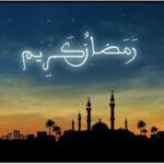 Ramadan Mubarak 2014 Facebook covers photos (3)