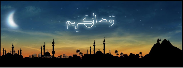Ramadan Mubarak 2014 Facebook covers photos (3)