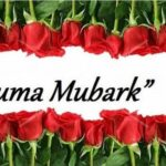 Jumma Mubarak New Pic, Images, Photo Free Download (2)