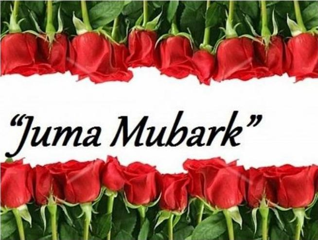 2018 Jumma Mubarak New Pic, Images, Photo Free Download (2)