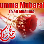 Juma Mubarak Images Wallpapers (1)