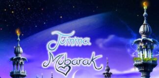 Juma Mubarak Images Wallpapers (2)