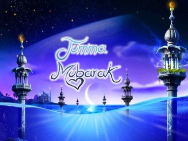Happy Jumma Mubarak hadis in Urdu