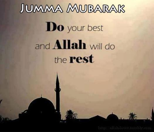 Jumma Mubarak Free Backgrounds free