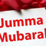 Jumma Mubarak New Pic, Images, Photo Free Download (1)