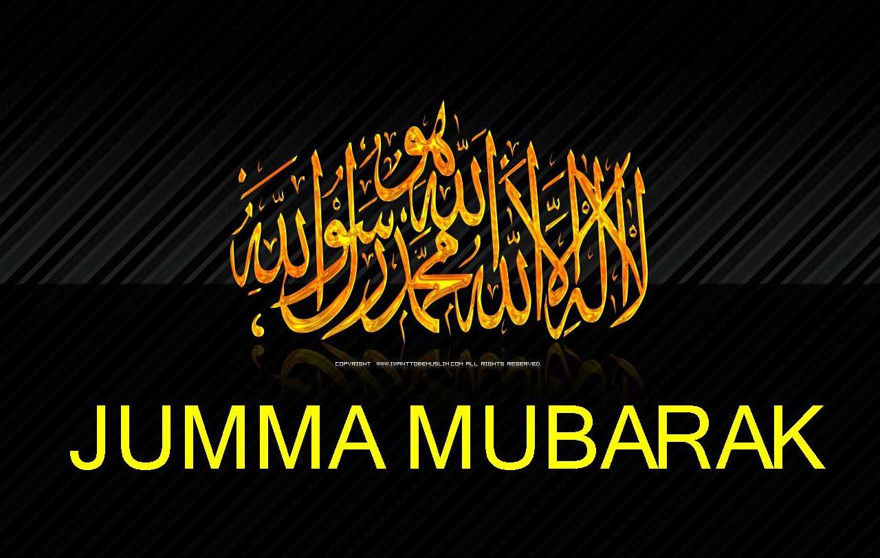 Jumma Mubarak New Pic, Images, Photo Free Download 2018