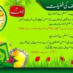 Beautiful jumma mubarak hadith quotes