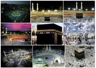 Beautiful Mecca Pictures | Latest Makkah wallpapers