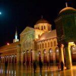 Omayyed Mosque - Damascus, Syria