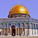 Pictures of Al Aqsa Mosque Jerusalem