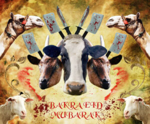 Eid ul Adha Bakra Eid Latest HD wallpapers Collection 2014 - 2015 (1)