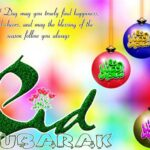 Bakra Eid (Eid-Ul-Adha) Wishing Best Wallpapers (2)