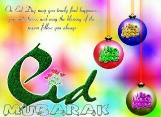 Bakra Eid (Eid-Ul-Adha) Wishing Best Wallpapers (2)