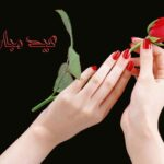 Beautiful Eid ul Adha (Bakra Eid) HD Wallpapers 2014 Free Download (7)