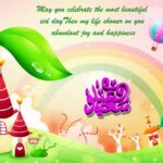 Eid ul Adha Bakra Eid Latest HD wallpapers Collection 2014 - 2015 (5)
