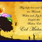 big-Eid al-Adha Wallpapers 2013
