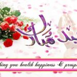 Happy Eid Ul Azha HD Wallpapers 2014 Quotes Image Photos for Desktop (4)
