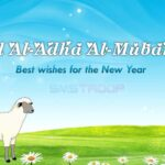 Eid Ul Adha (Bakra Eid) Best Wishing Eid Ul Azha Quotes (3)