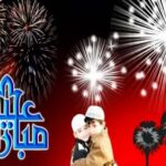Eid ul Adha 2014 HD Wallpapers Free Download (2)