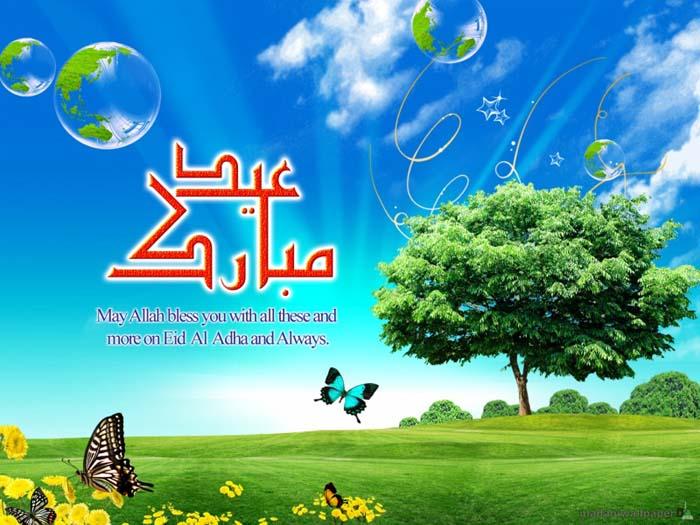 Eid Ul Adha (Bakra Eid) Best Wishing Eid Ul Azha Quotes (5)