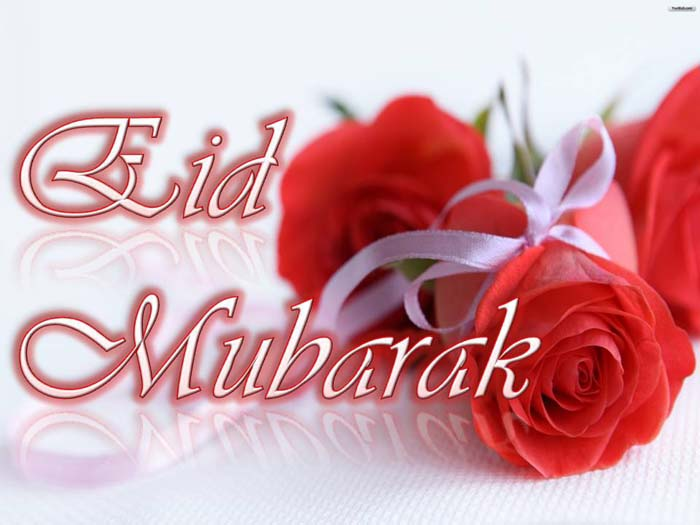 Eid Ul Adha (Bakra Eid) Best Wishing Eid Ul Azha Quotes (4)