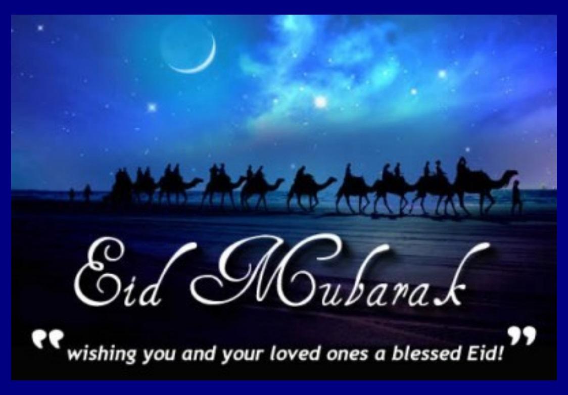 HD Eid-ul-Adha Cards HQ Wallpaper Download