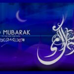 Eid Ul azha New 2014 HD Wallpapers Pictures