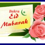 EID ul adha wishes quotes messages and wallpapers