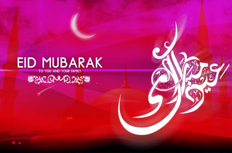 Happy Eid ul Adha Mubarak New HD Wallpapers Photos Best collection