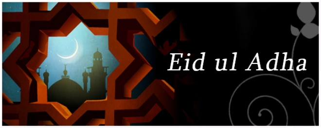 Happy Eid ul Adha Mubarak free HD Wallpapers Photos 005