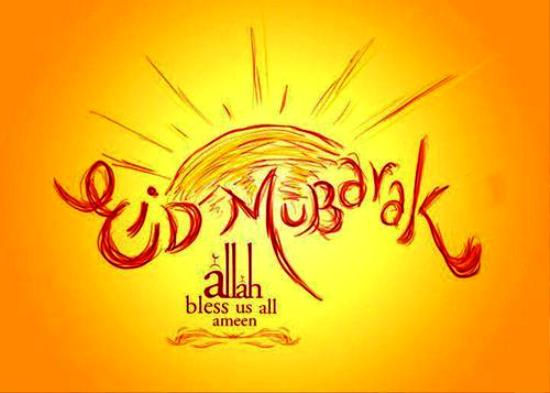Happy Eid ul Adha Mubarak 2018 HD Wallpapers Photos 007