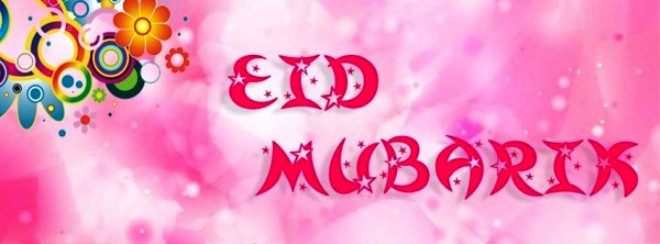 Happy Eid ul Adha Mubarak 2014 HD Wallpapers Photos 008