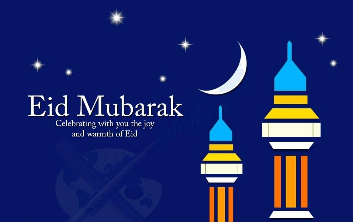 Happy Eid ul Adha Muba...