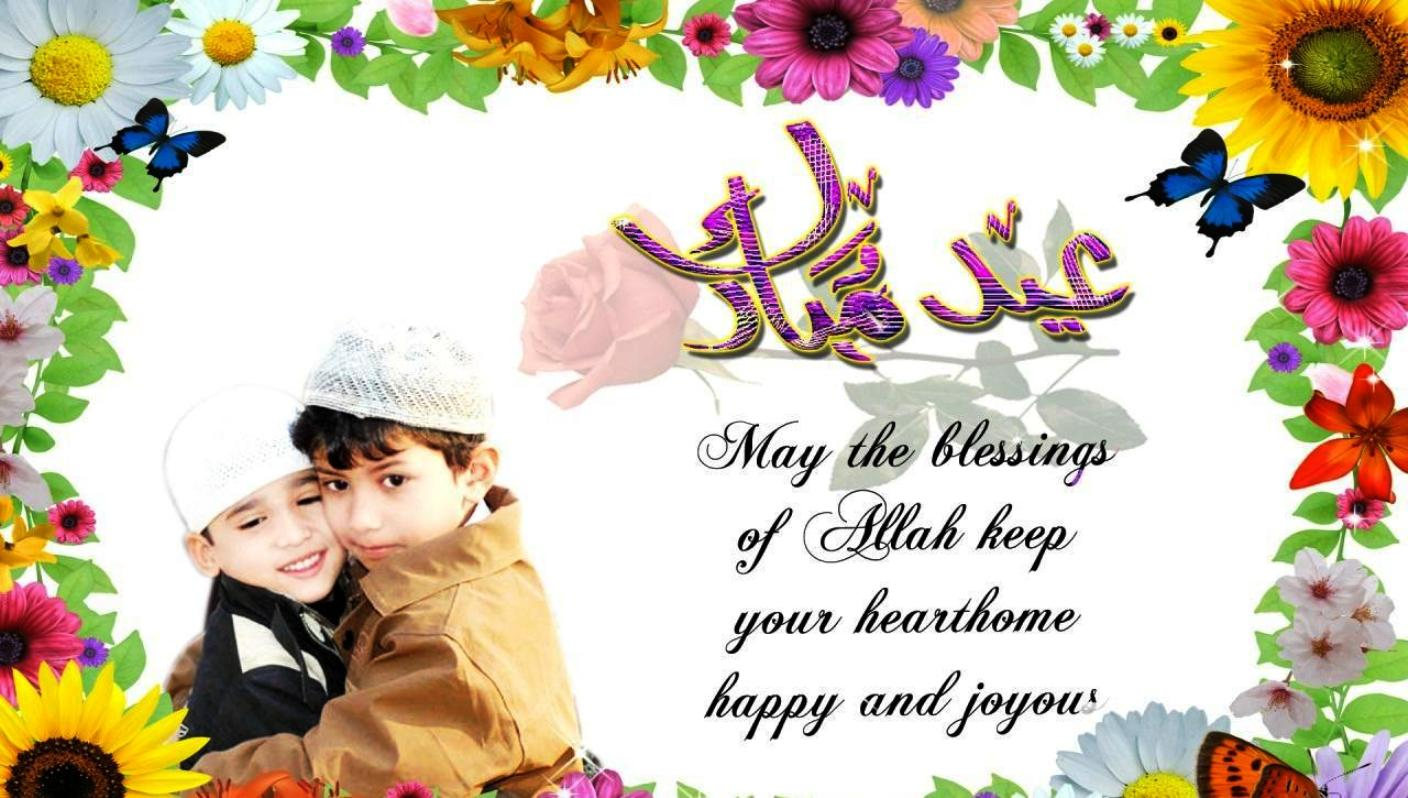Happy Eid ul Adha Mubarak 2014 HD Wallpapers Photos 012