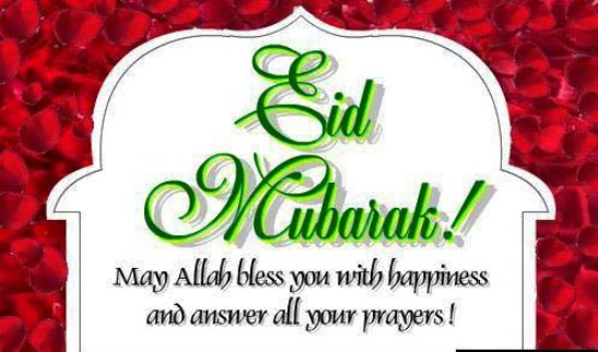 Happy Eid ul Adha Mubarak Beautiful HD Wallpapers Photos 015