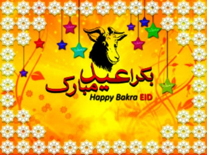 Happy Eid ul Adha Mubarak 2020 HD Wallpapers Photos 016