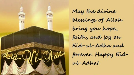Happy Eid ul Adha Mubarak 2018 HD Wallpapers Photos 019