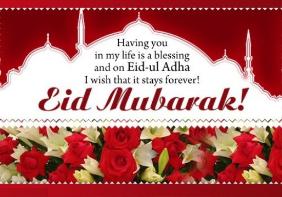 Happy Eid ul Adha Mubarak 2018 HD Wallpapers Photos 020