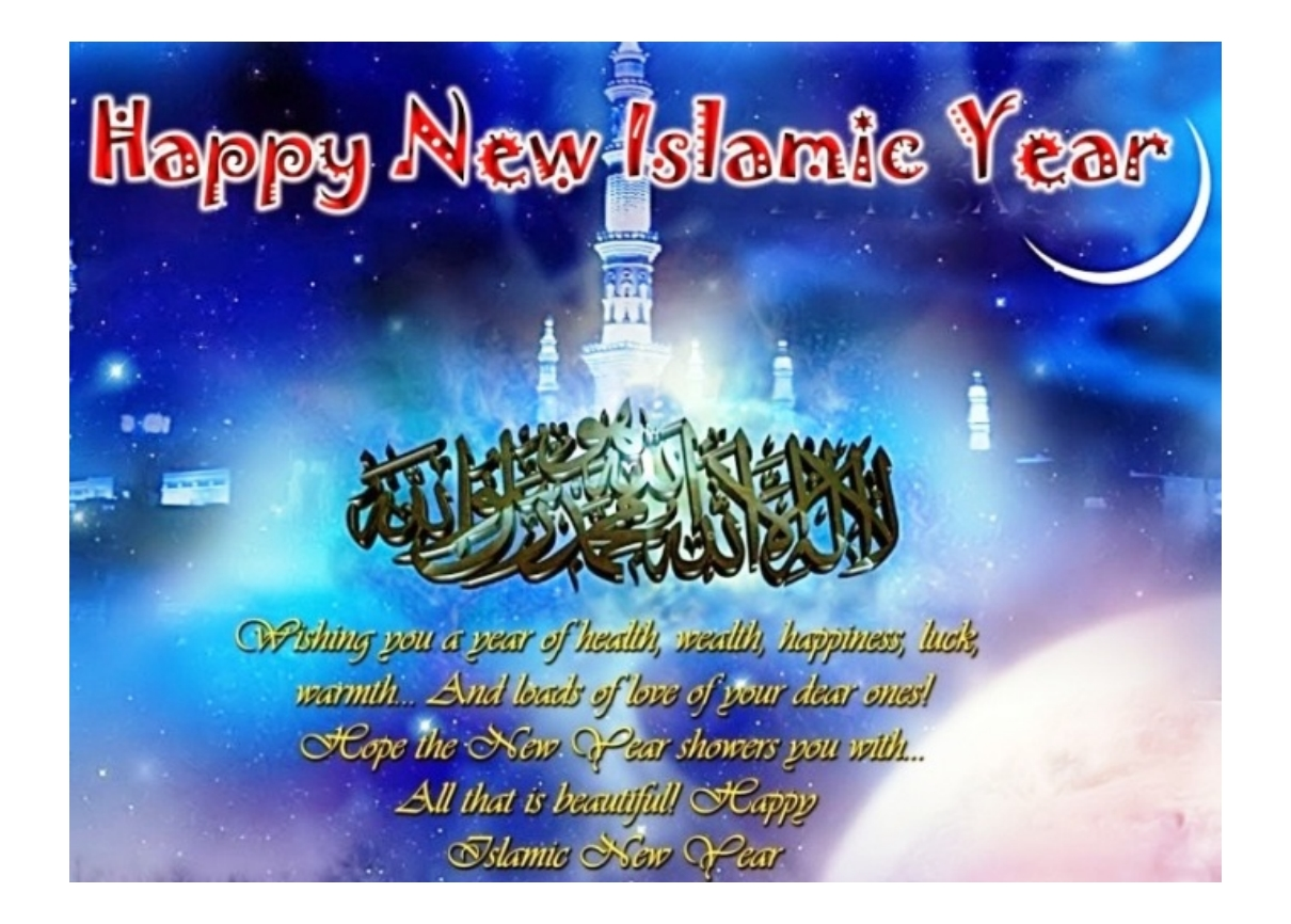 Happy New Islamic Year 1436 (2014 )HD Wallpapers Facebook Cover Photos (3)