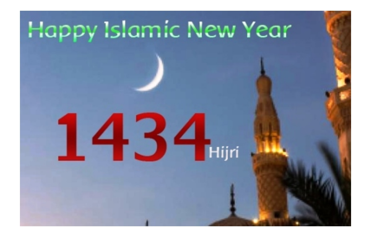 Happy new islamic year hd wallpapers free download hd walls stylish happy islamic new year 2014 wallpapers greetings for desktop voltagebd Image collections