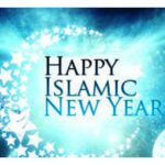 Happy New Islamic Year 1436 (2014 )HD Wallpapers for Desktop - (11)