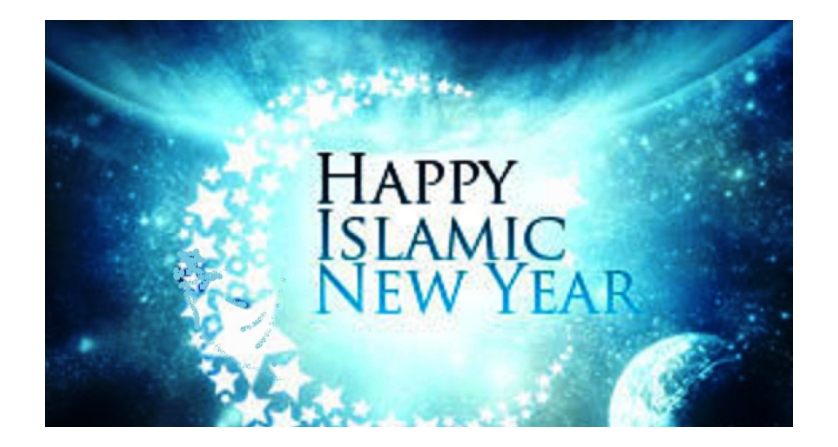 Happy New Islamic Year HD Wallpapers for Desktop