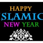 Hijri 1436 Islamic New Year Greetings, (3)