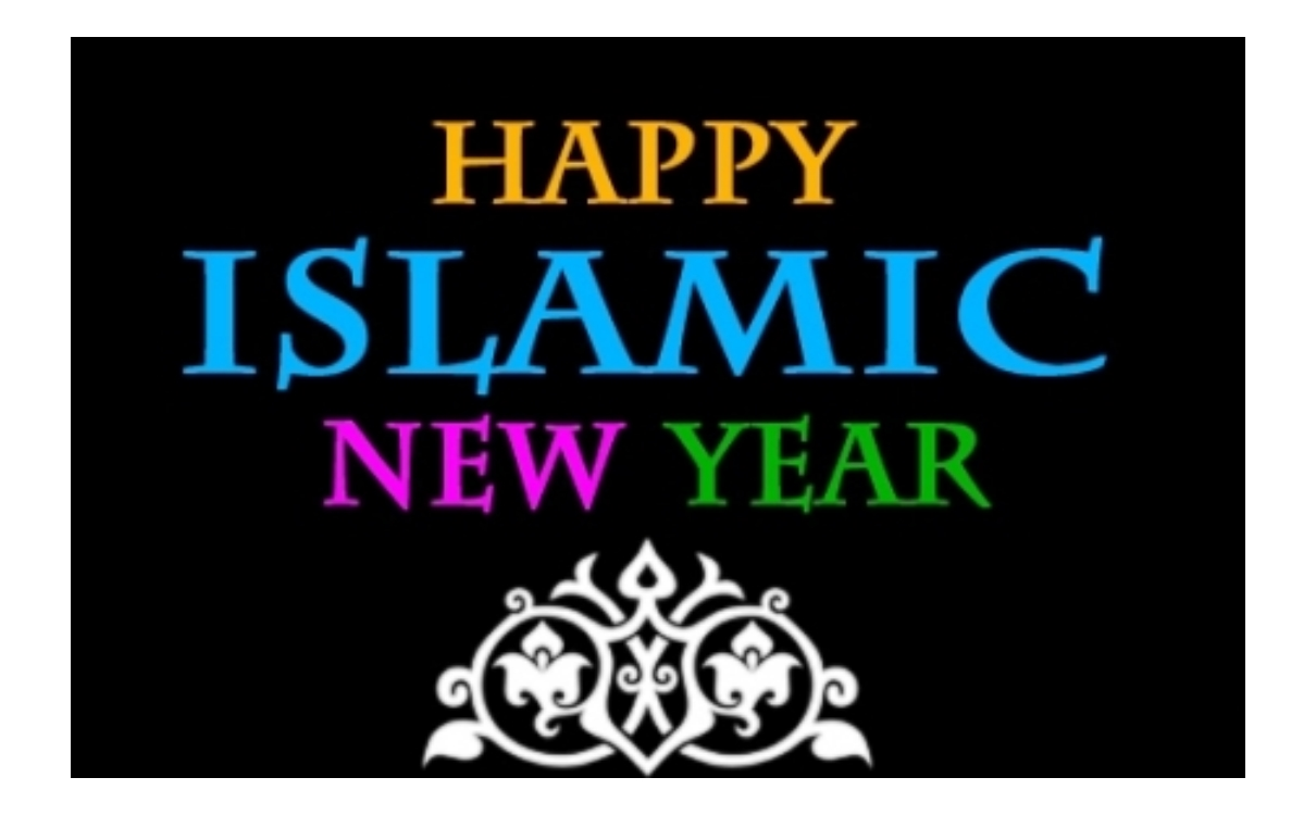 Stylish Happy Islamic New Year 2014 Wallpapers Greetings For Desktop