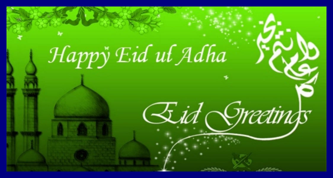 Download Bakra Eid Beautiful HD Eid ul Adha Wallpapers 2014