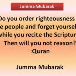 Jumma Mubarak SMS Messages Pics